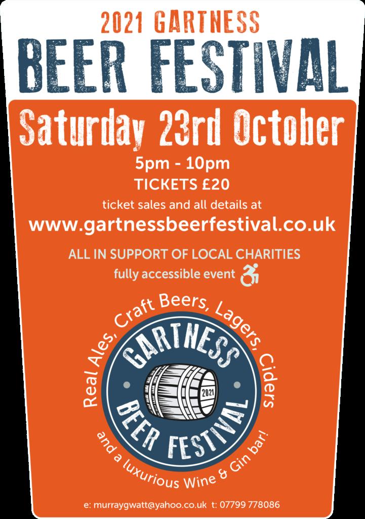 Gartness Beer Festival 2021